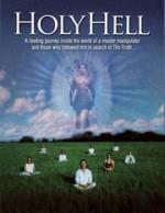 Holy Hell (2016) afişi