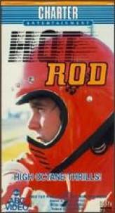 Hot Rod (1979) afişi