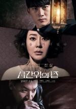 House of the Disappeared (2017) afişi