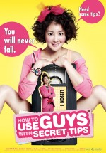 How to Use Guys with Secret Tips (2013) afişi