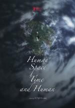 Human, Space, Time and Human (2018) afişi