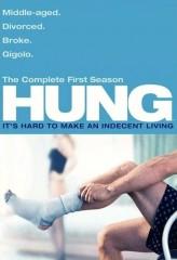 Hung (2009) afişi