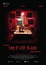 Hung sau wan mei seui  (2016) afişi