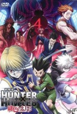 Hunter x Hunter (2011) afişi