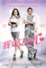 I Know A Woman's Heart (2011) afişi