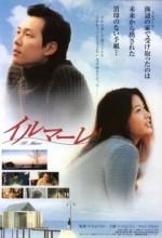 Siworae (2000) afişi