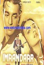 Imaandaar (1987) afişi