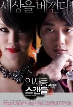 Insadong Scandal (2009) afişi