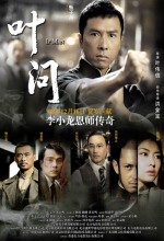 Ip Man (2008) afişi