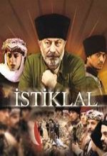 Istiklal: Akbaş Baskını (2007) afişi