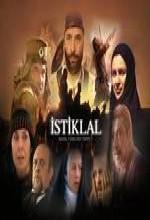 Istiklal:şahin Bey (2007) afişi