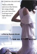 I Am An S+m Writer (2000) afişi