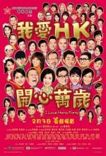 I Love Hong Kong (2011) afişi