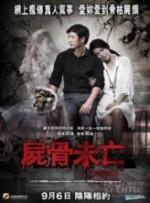 I Miss U (2012) afişi
