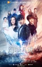 Ice Fantasy: Destiny (2017) afişi