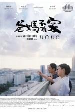 Ilo Ilo (2013) afişi