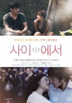 In Between (2012) afişi
