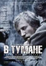 Sislerin İçinde (2012) afişi