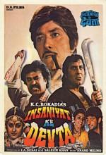 Insaniyat Ke Devta (1993) afişi