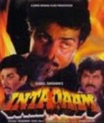 Inteqam (1988) afişi