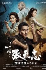 IP Man Side Story: Cheung Tin Chi