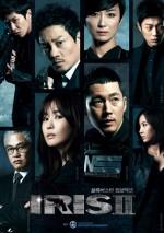 Iris 2 (2013) afişi