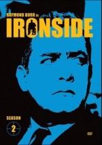 Ironside (1967) afişi