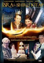 İsra ve Sihirli Kitap (2016) afişi