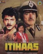 Itihaas (1987) afişi