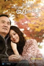 It's Okay, Daddy's Girl (2010) afişi