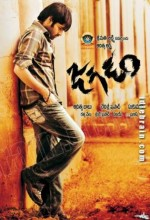Jagadam (2007) afişi