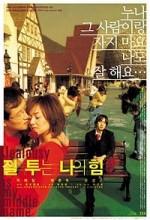 Jealousy ıs My Middle Name (2002) afişi