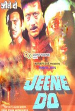 Jeene Do (1990) afişi