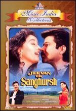 Jeevan Ek Sanghursh (1990) afişi
