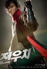 Woochi (2009) afişi