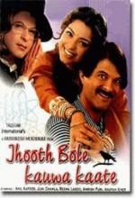 Jhooth Bole Kauwa Kaate (1998) afişi