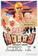 Jin Sha Yan (1977) afişi