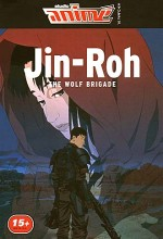 Jin-roh (1998) afişi