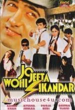 Jo Jeeta Wohi Sikandar (1992) afişi