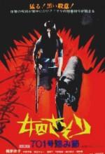 Joshuu sasori: 701-gô-urami-bushi (1973) afişi