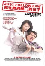 Just Follow Law (2007) afişi