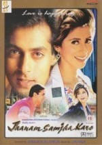 Jaanam Samjha Karo (1999) afişi