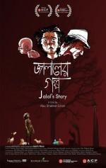 Jalaler Golpo (2014) afişi