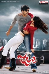 Jalsa (2008) afişi