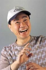 Jeong Gyu-su profil resmi