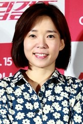 Jeong I-rang Oyuncuları