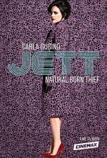 Jett Sezon 1 (2019) afişi