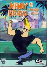 Johnny Bravo (2000) afişi