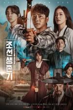 Joseon Survival (2019) afişi