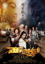 Journey to the West: Conquering the Demons (2013) afişi